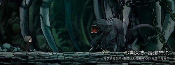 《磨难之间》噬物者拉尔迪兹打法攻略