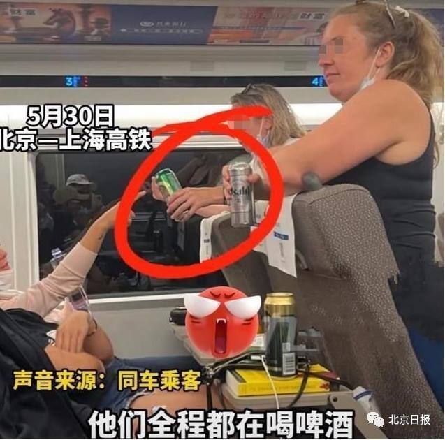 官方回应多名老外在高铁上不戴口罩:已教育并改正
