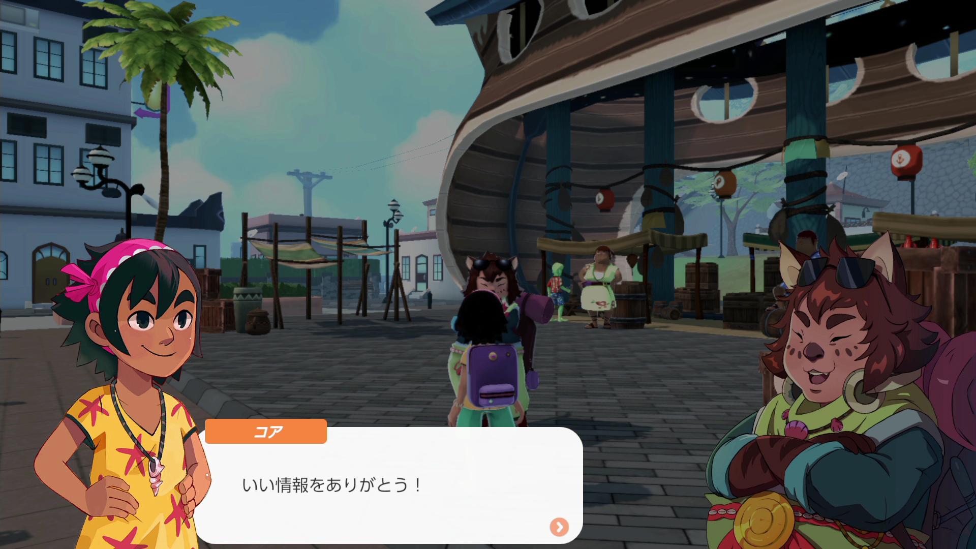 暑假模拟《玛拉的夏天》新宣传片公布  8月26日登陆PS4与NS
