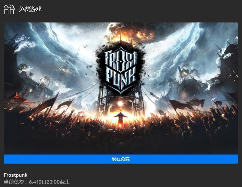 3DM速报:赛博朋克2077源代码泄露网络 暴雪老员工出走因RTS被拒