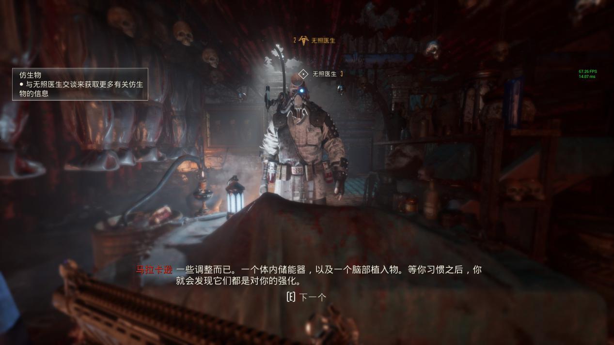 《涅克罗蒙达:赏金猎人》评测:战锤40K版低配毁灭战士