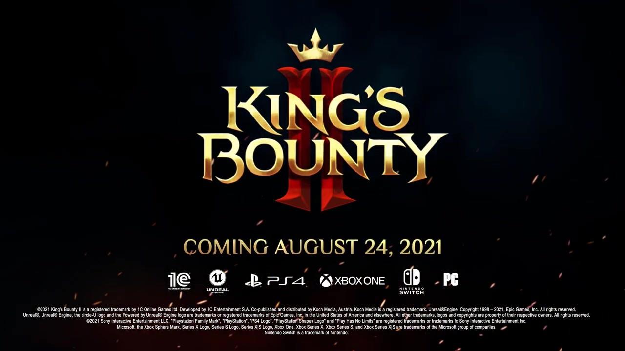 《国王的恩赐2》特别版及预购奖励预告片公布
