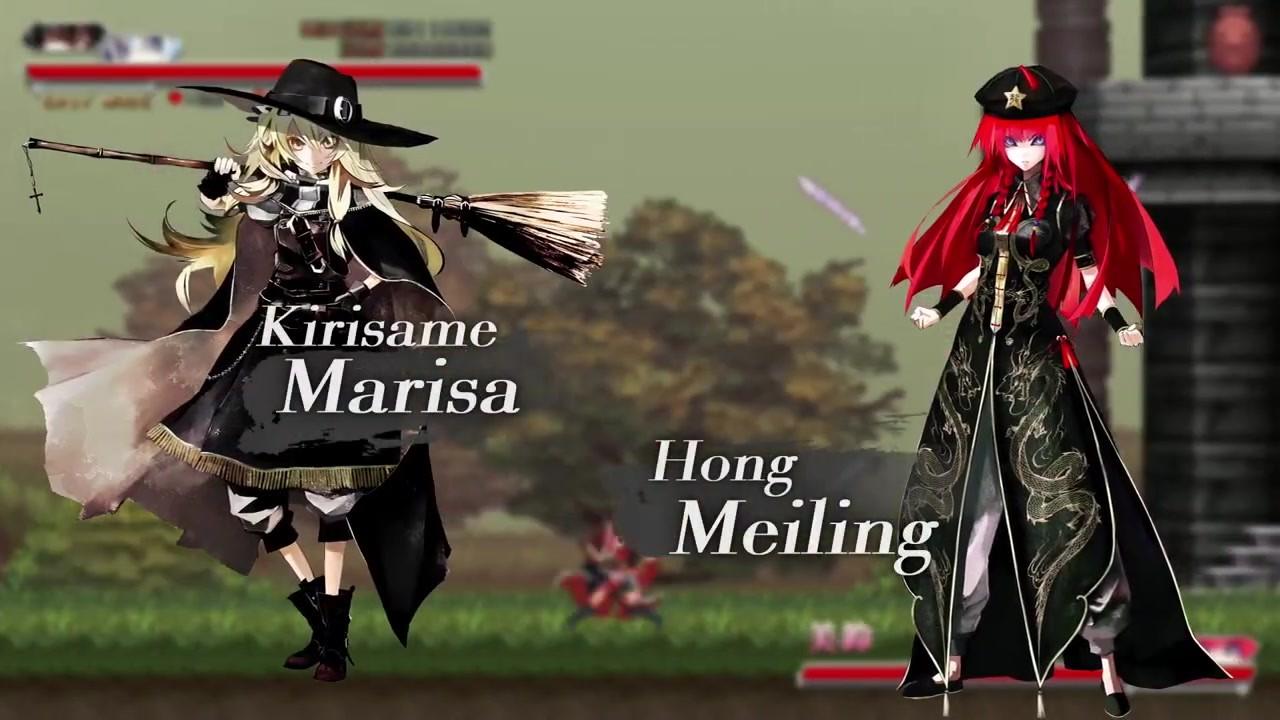 《红魔城蕾米莉亚:绯色交响曲》重制版将登PC/NS
