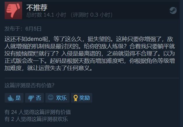 《流浪汉模拟器》现已在Steam发售 目前褒贬不一