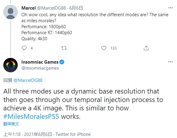 《瑞奇与叮当:分离》支持光追性能模式 帧数可达60FPS