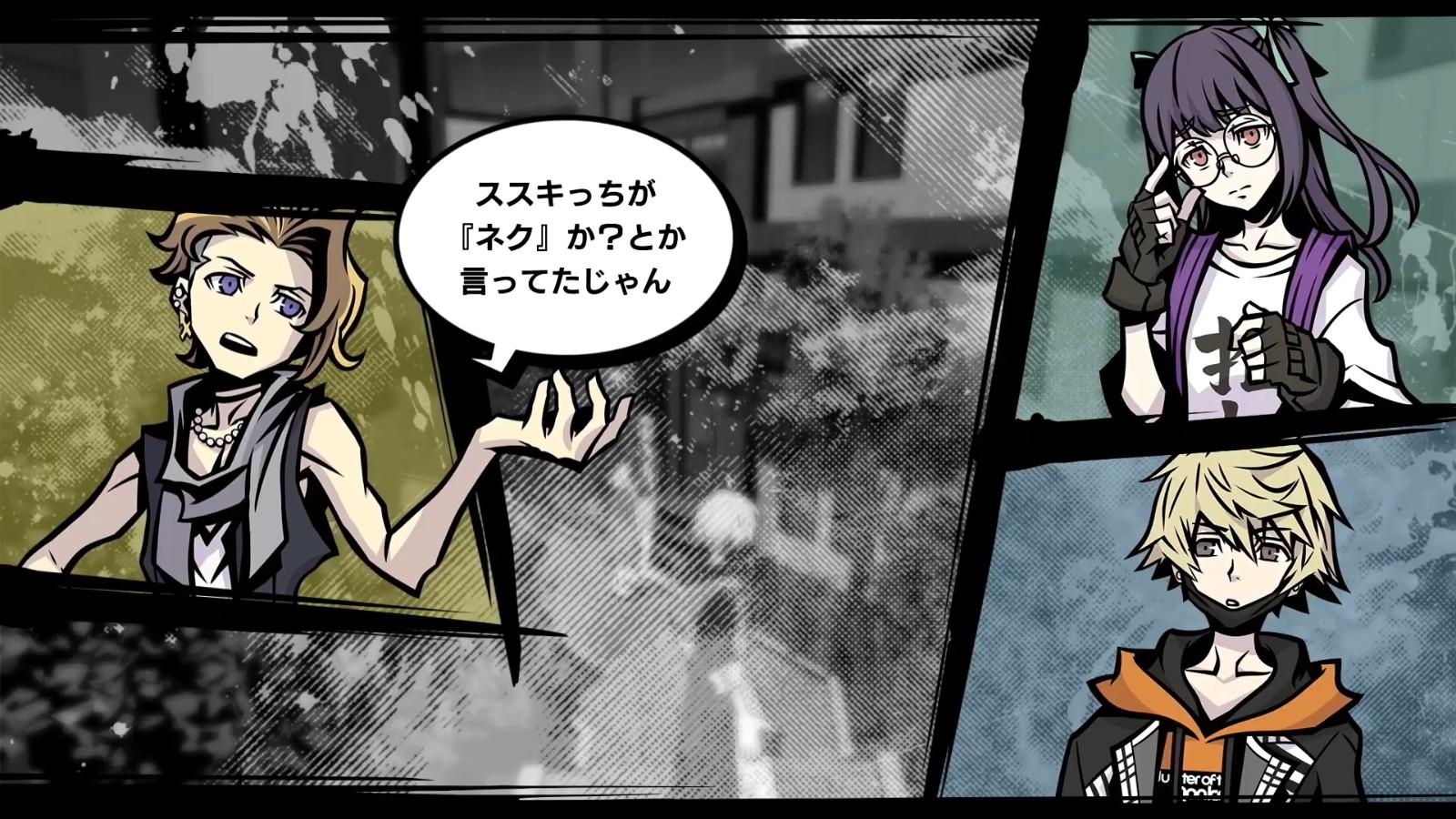 《新美妙世界》TV动画联动CM释出 于涩谷展开死神游戏