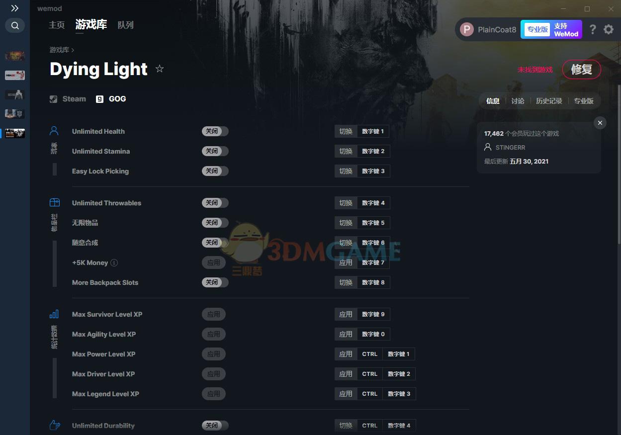 《消逝的光芒》v1.42.0三十四项修改器[MrAntiFun][GOG]