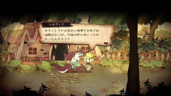 日本一《邪恶国王和高尚勇者》角色系统新情报 6月24日发售