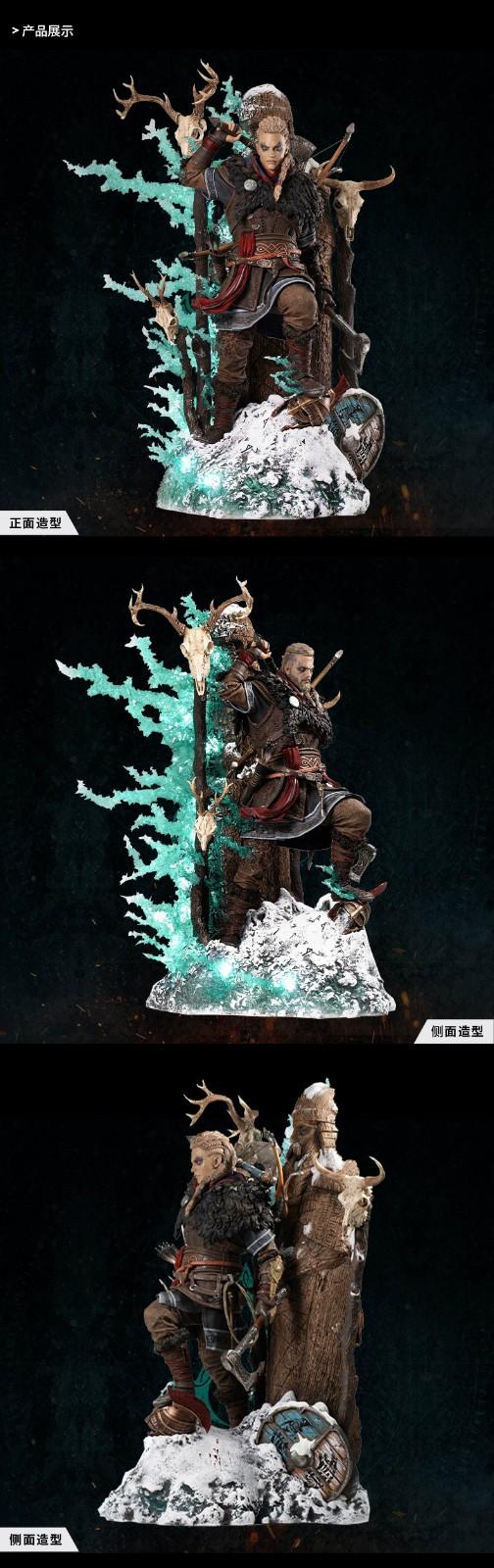 《刺客信条:英灵殿》1/4发光版艾沃尔可换头雕像 售价7699元