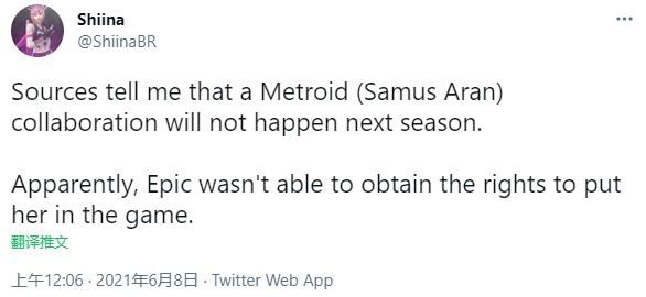 消息称Epic难以从任天堂获得《银河战士》使用权