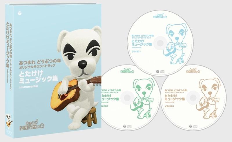 《动森》原声大碟最新宣传片公布 6月9日发售在即