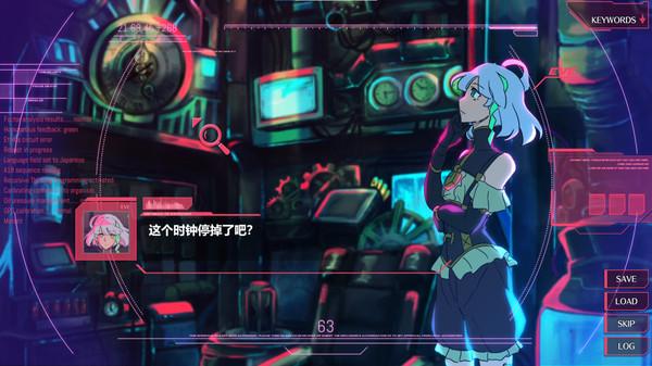 悬疑ADV《EDEN.schemata();》上架Steam 由FGO円居挽参与写作