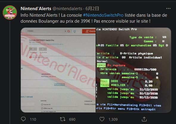 法国零售网站数据泄露 PS5或将发售《瑞奇与叮当》捆绑版