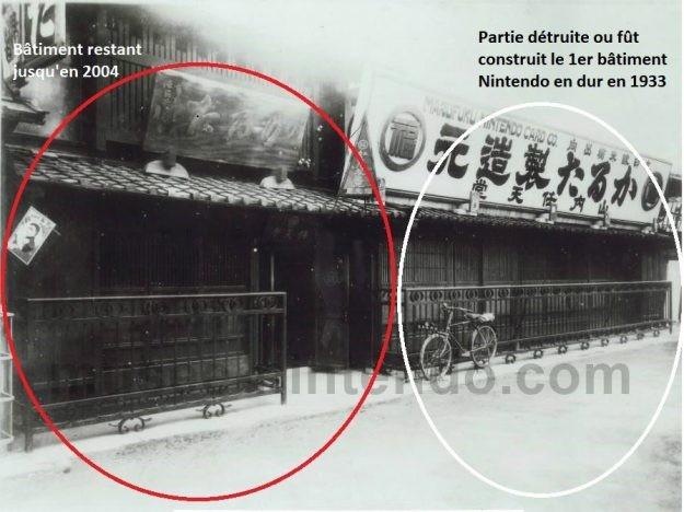 """法国玩家打造""""任天堂""""纪念屋 外观精仿内部收藏大量珍品周边"""