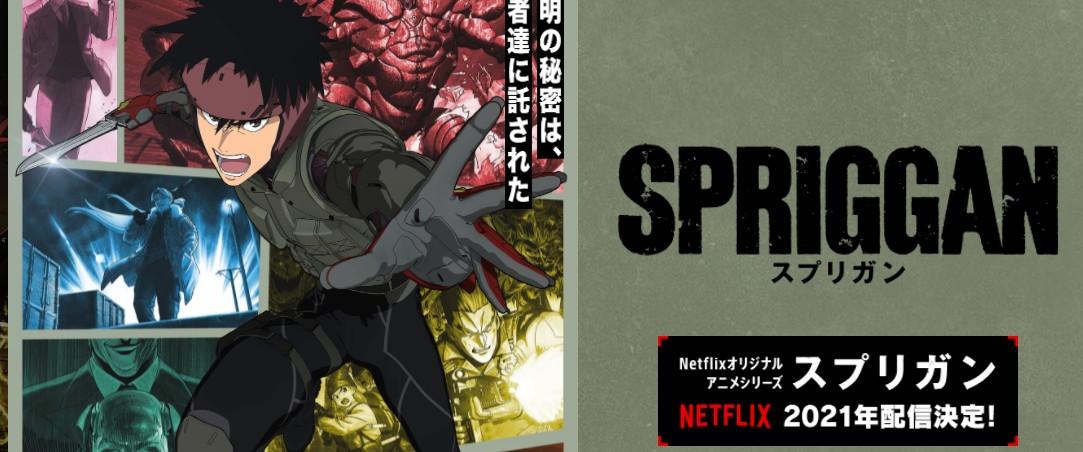 Netflix《遗迹守护者》动画新角色 2021年内上线独播