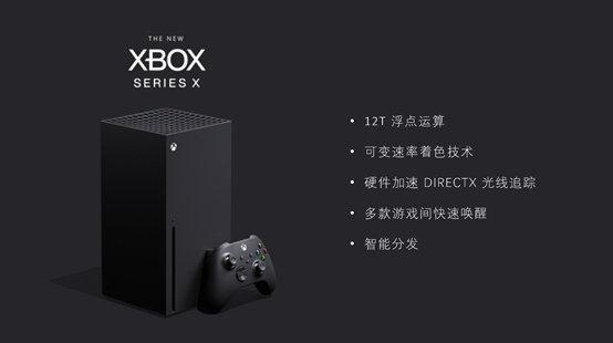 国行Xbox Series X/S将于6月10日零点正式开售