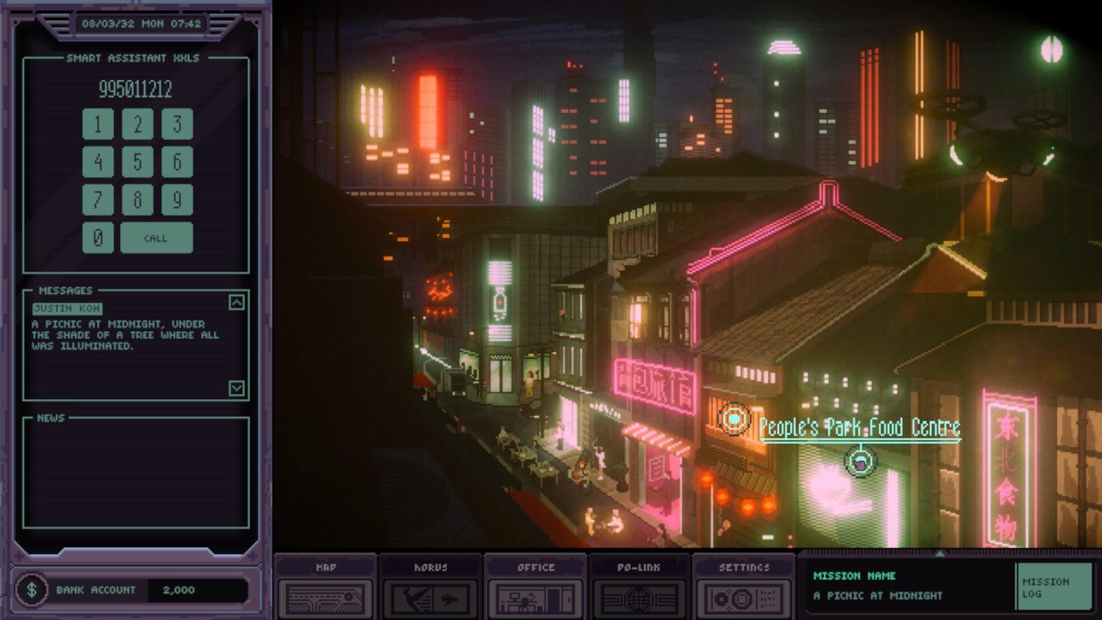 像素点击冒险游戏《牛车水侦探社》发布玩法宣传片