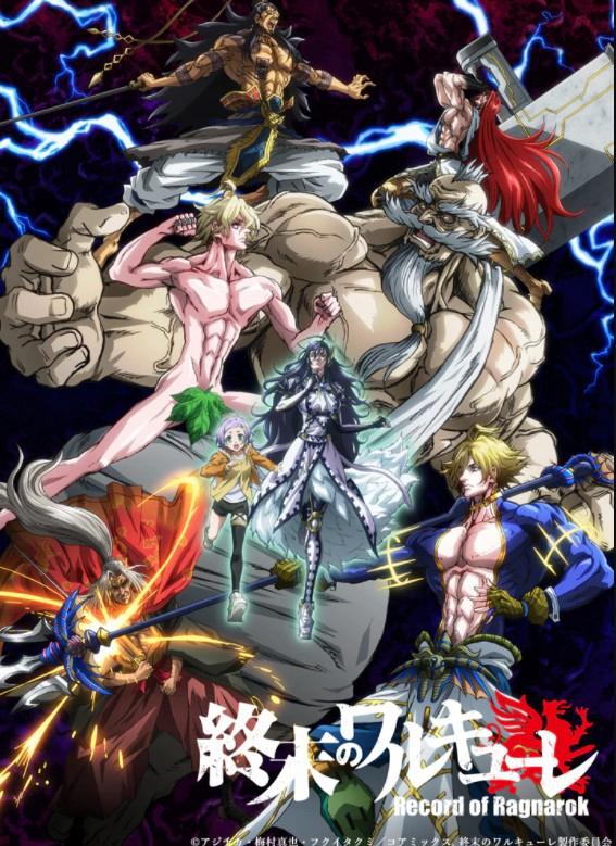 网飞动画《终末的女武神》最新预告 6月17日独占上线
