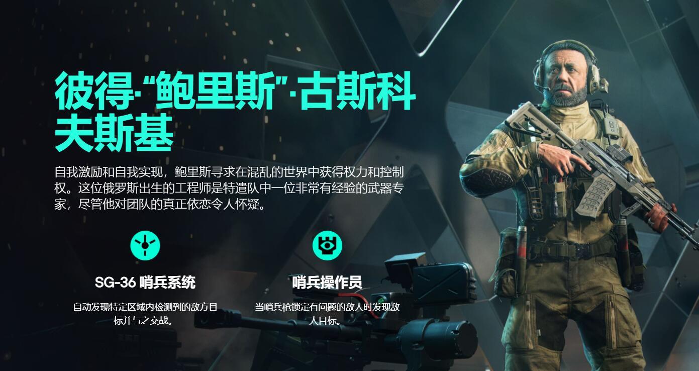 《戰地2042》工程兵兵種介紹