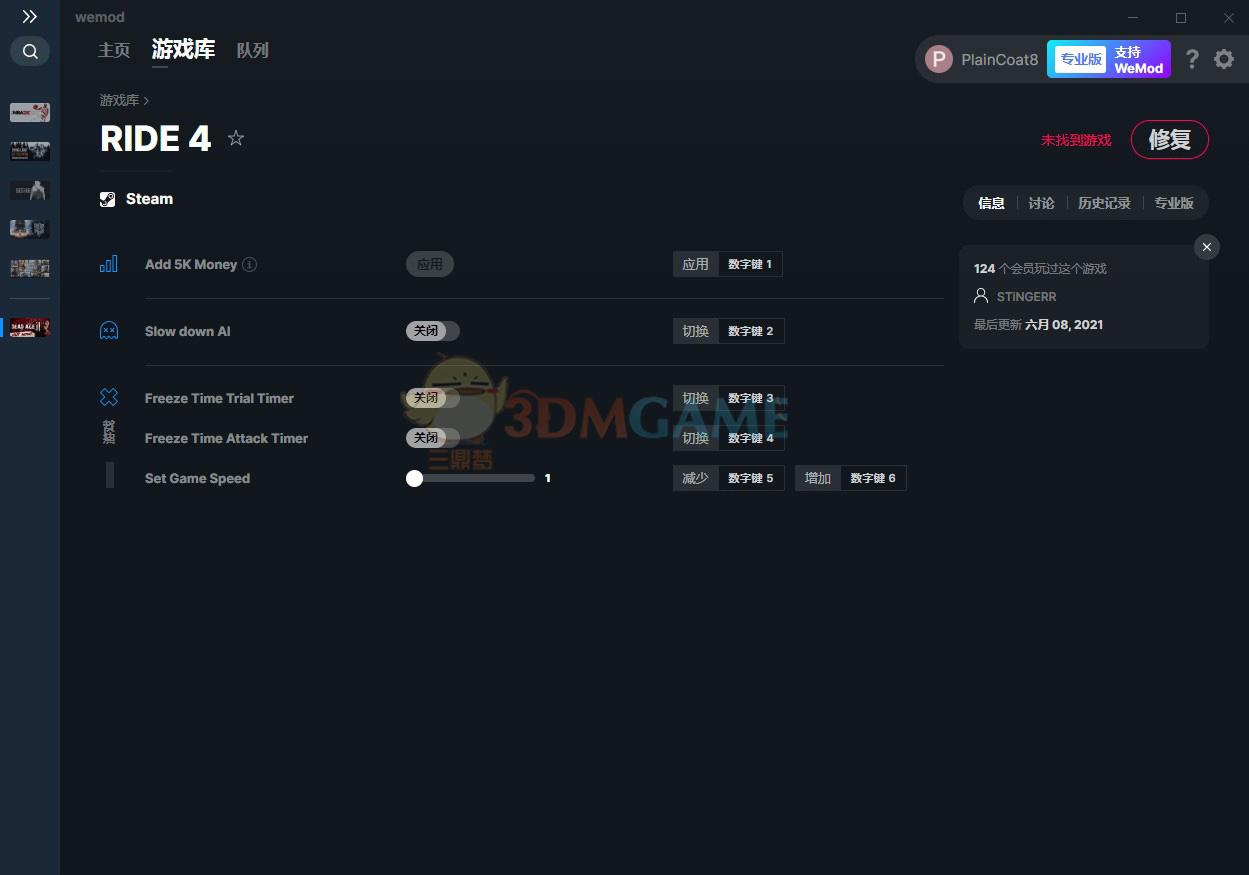 《极速骑行4》v1.0.0.22五项修改器[MrAntiFun]