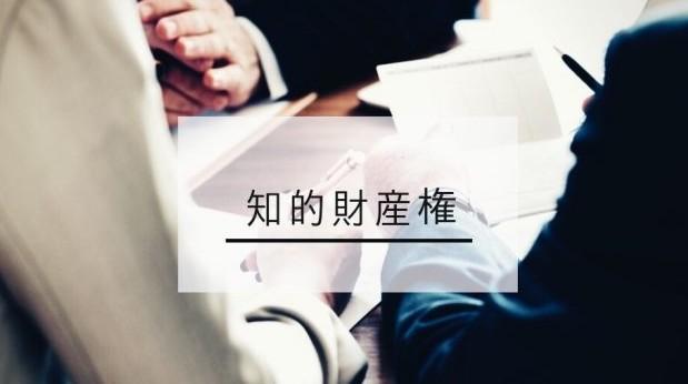 日本工薪族擅自盗用宝可梦等知名形象制作游戏 被查处重罚