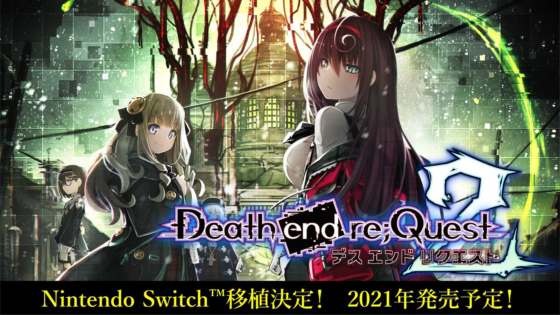 《死亡终局:轮回试炼2》Switch版将于2021年内发售