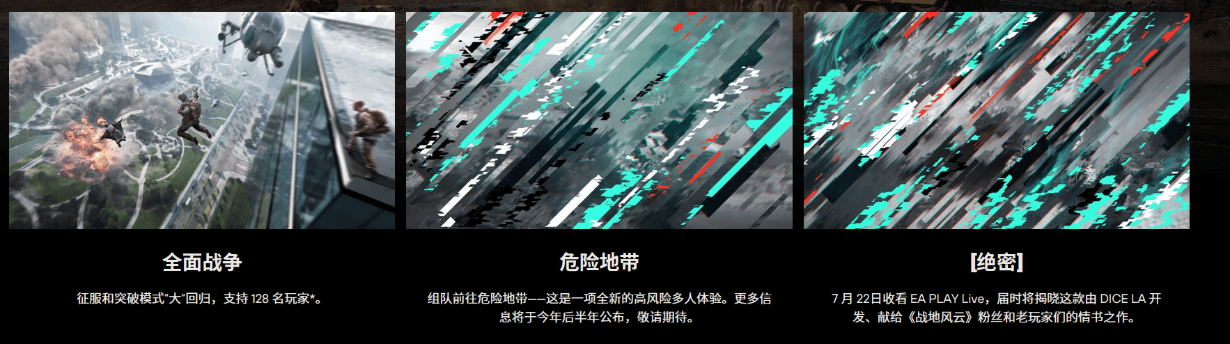油管大神Jackfrags《战地2042》游戏详细情报视频日韩美a一级毛片无码字幕