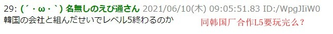 《二之国》手游上线引日本玩家质疑 必须提交住所银行账号甚至社保号