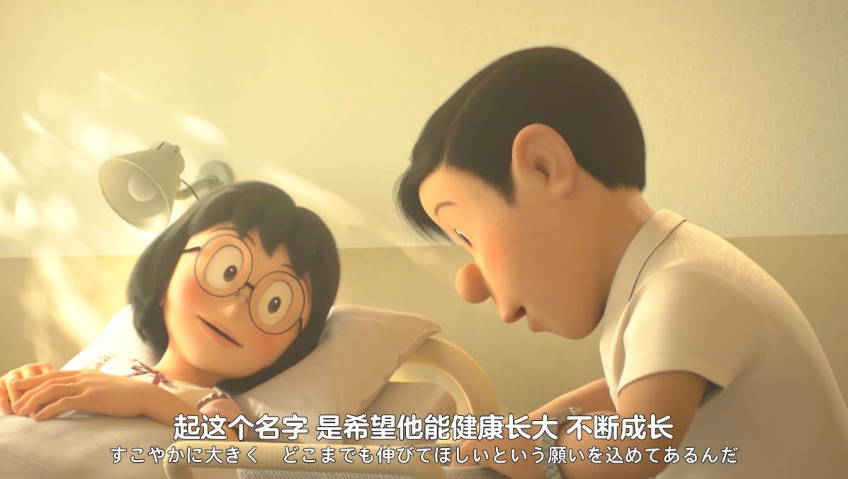 为什么我不建议你去看《哆啦A梦:伴我同行2》?