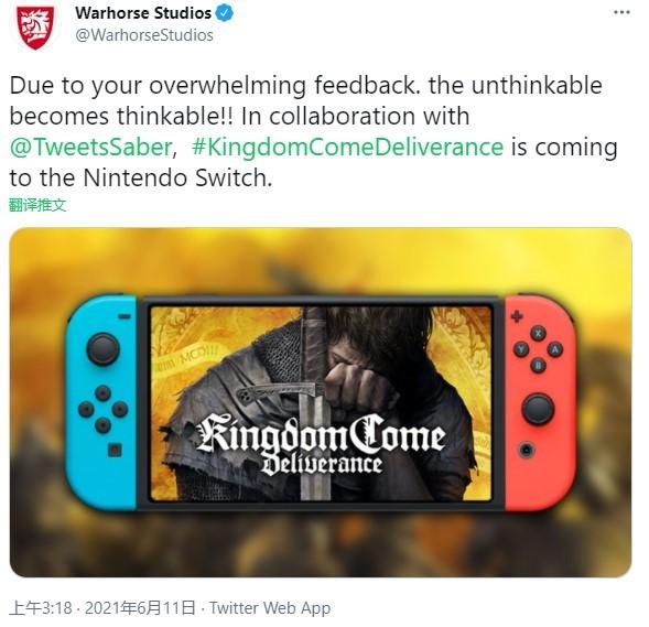 Switch版《天国:拯救》官宣疑似泄露Switch Pro