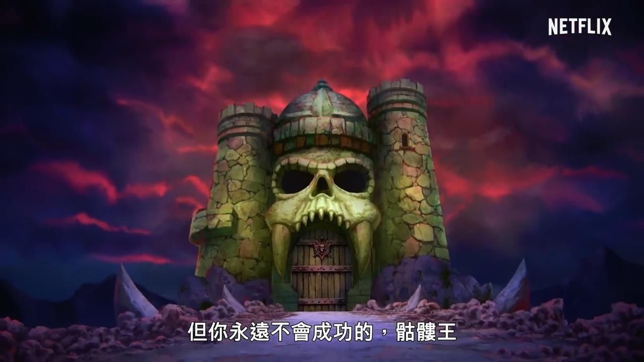 动画片《宇宙巨人希曼:启示录》中文预告 经典延续