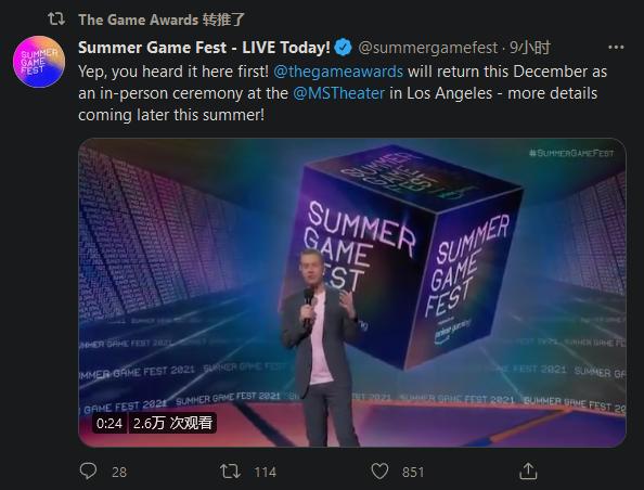 2021年TGA游戏颁奖典礼将为线下现场演出