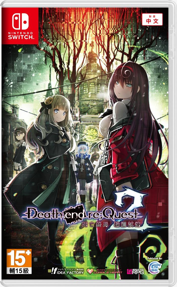 香港GSE宣布:《死亡终局 轮回试炼2》NS繁体中文版年内上市