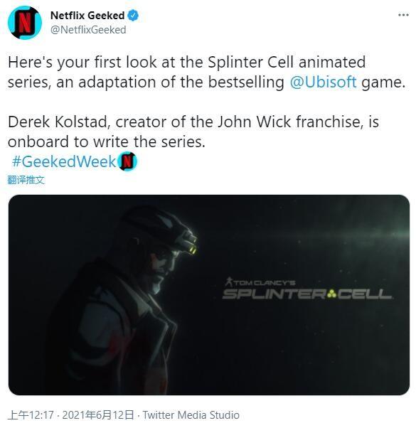 E3:育碧潜行游戏系列《细胞分裂》也将改编动画