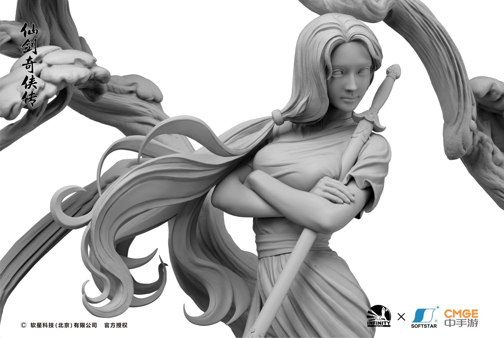 开天工作室 x 软星推出《仙剑奇侠传》林月如雕像