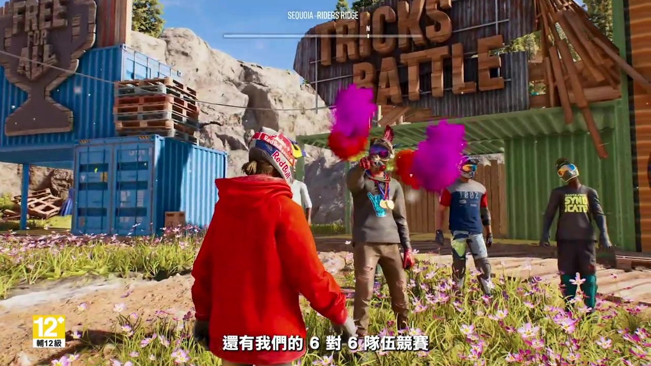 E3 2021:育碧《极限国度》9月2日推出  新实机演示