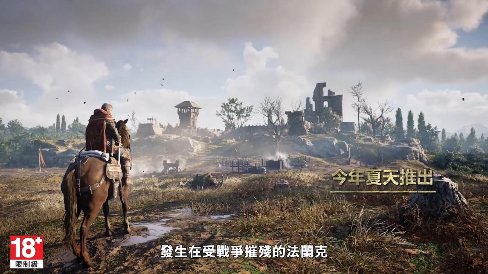 E3 2021:《刺客信条:英灵殿》新DLC/发现之旅预告