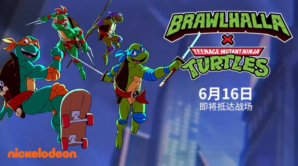 E3:《英灵乱战》联动《忍者神龟》6月16日正式推出