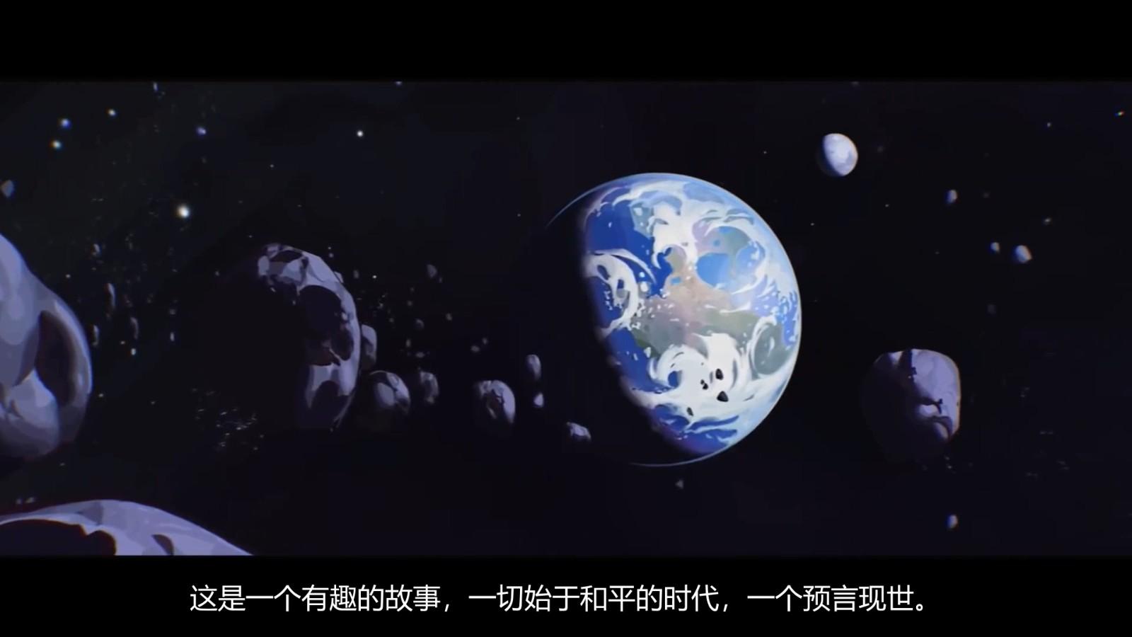 世嘉《人类》封测宣传片发布 多位新角色形象公开