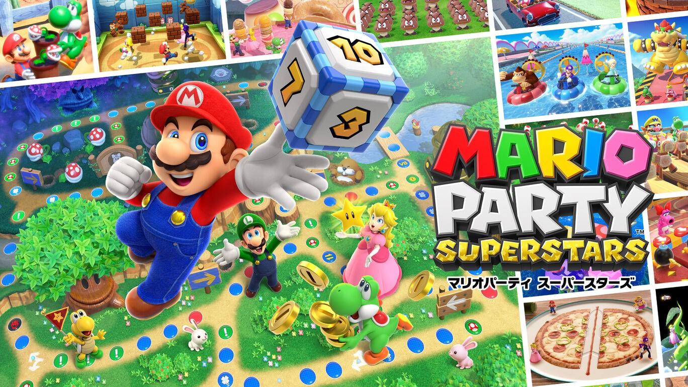 E3:集系列精华《马里奥聚会:超级星》10月发售