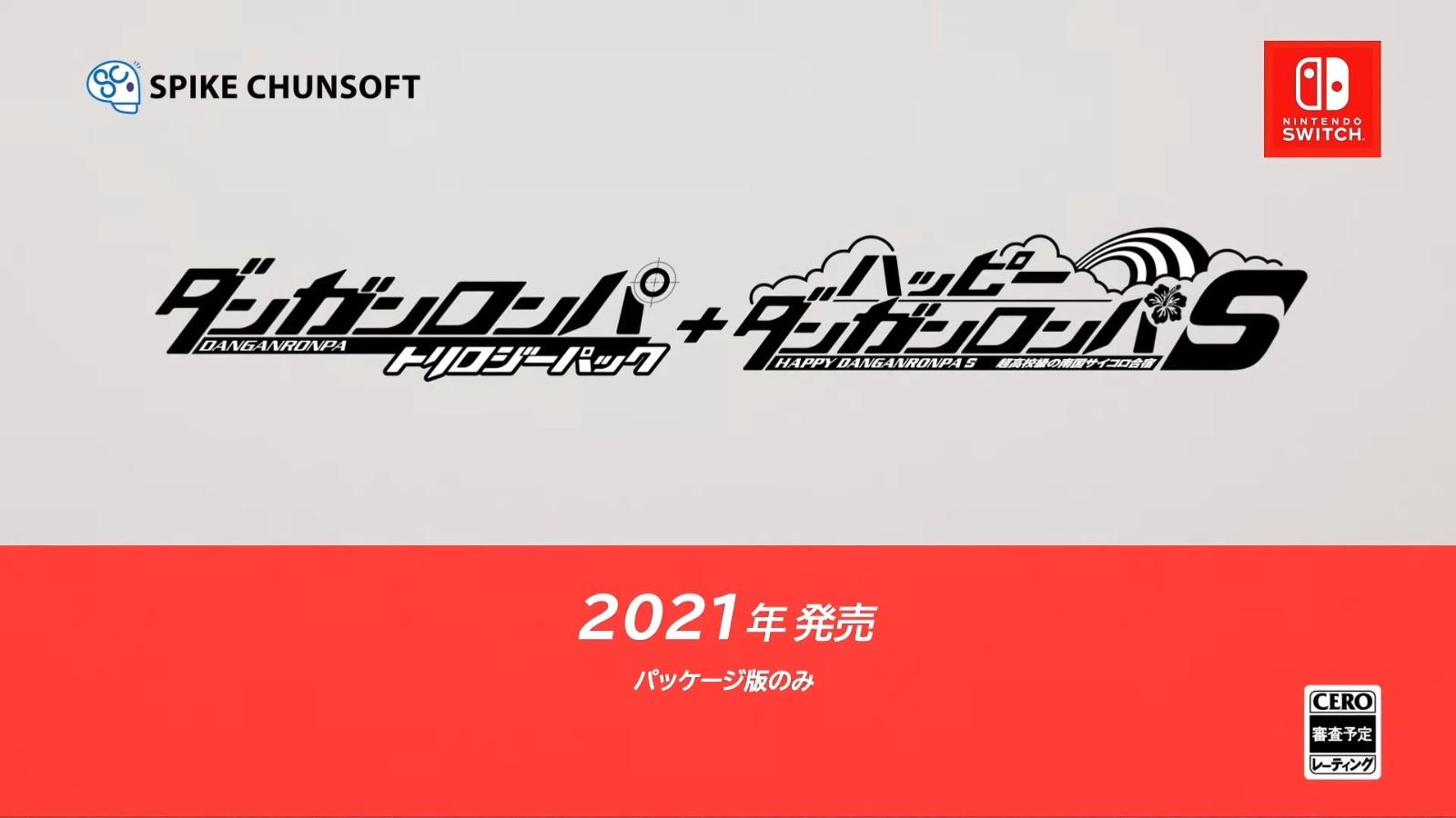 E3:《弹丸论破三部曲》加桌游年内登陆Switch
