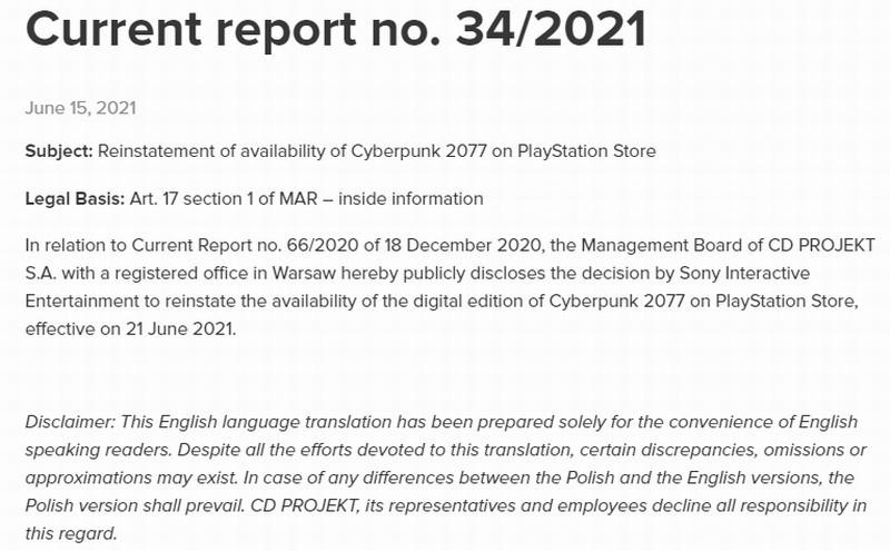 索尼确认《赛博朋克2077》将于6月21日重回归PS商店