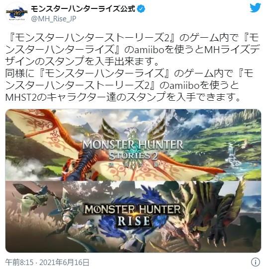 《怪猎:崛起》最新联动《怪猎物语2》要素公开