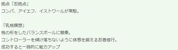 《闪乱忍忍忍者大战》新模式情报透露 8月26日登PS4