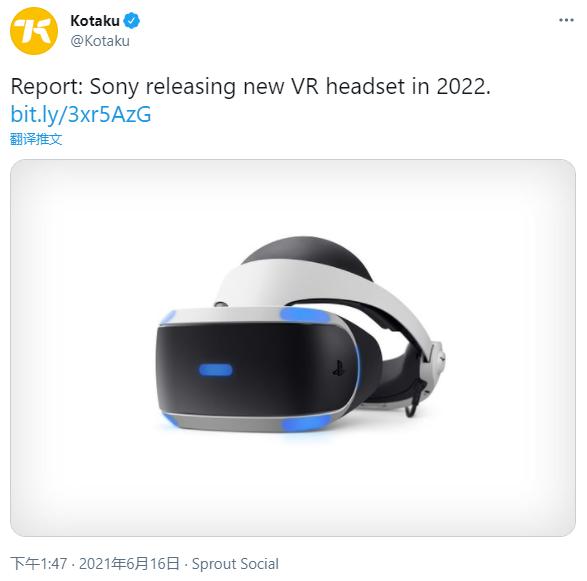 报道称新一代PlayStation VR头显将于明年发售