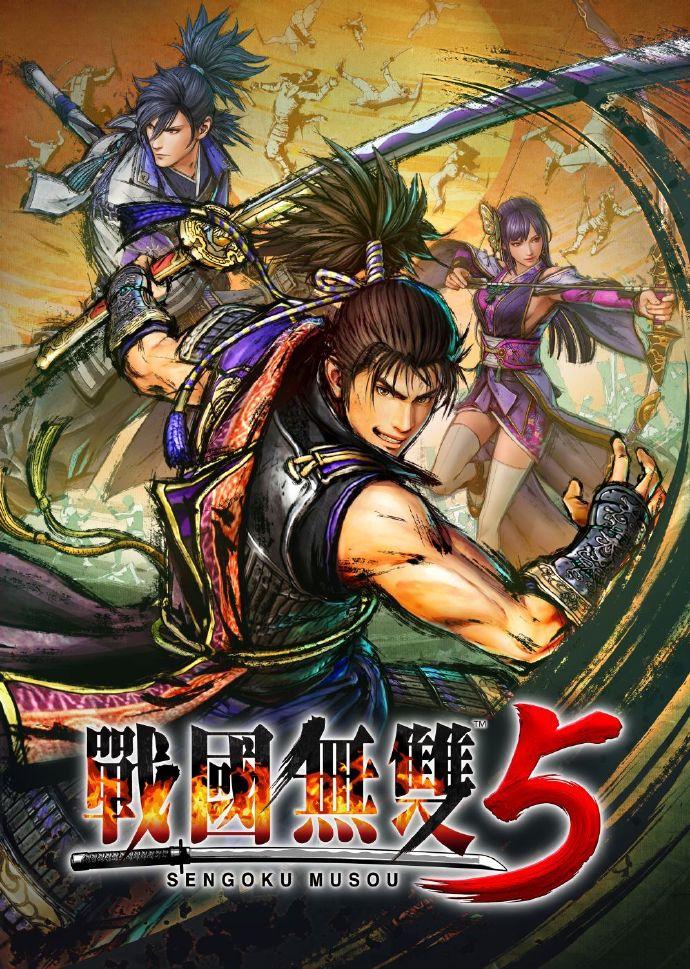 Fami通新一周评分:《战国无双5》35分、《卡里古拉2》32分