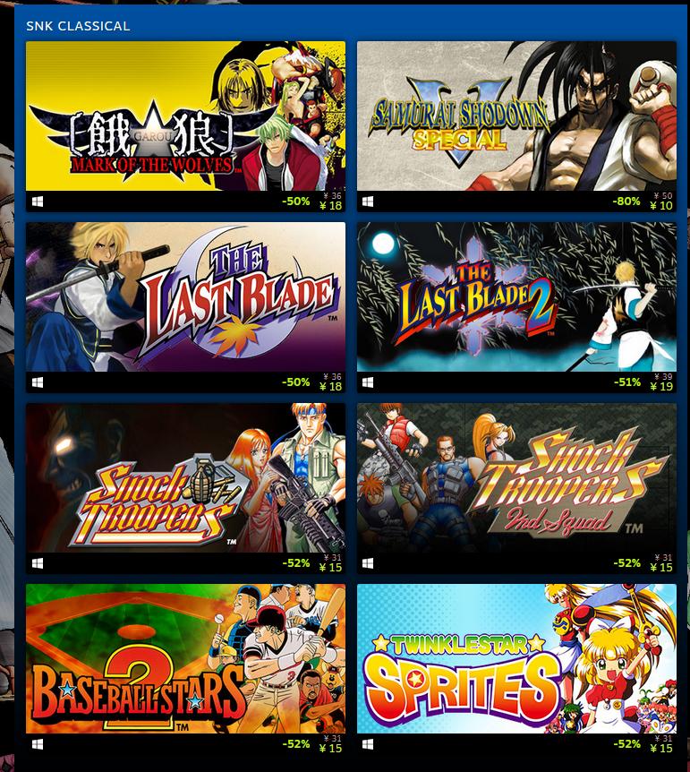 Steam商城开启SNK发行商特惠活动 多款作品骨折价