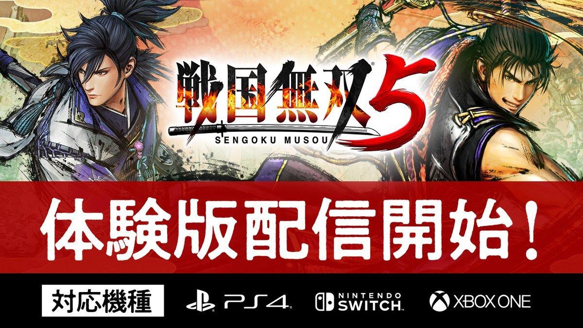 《战国无双5》主机日服试玩版上架 支持中文