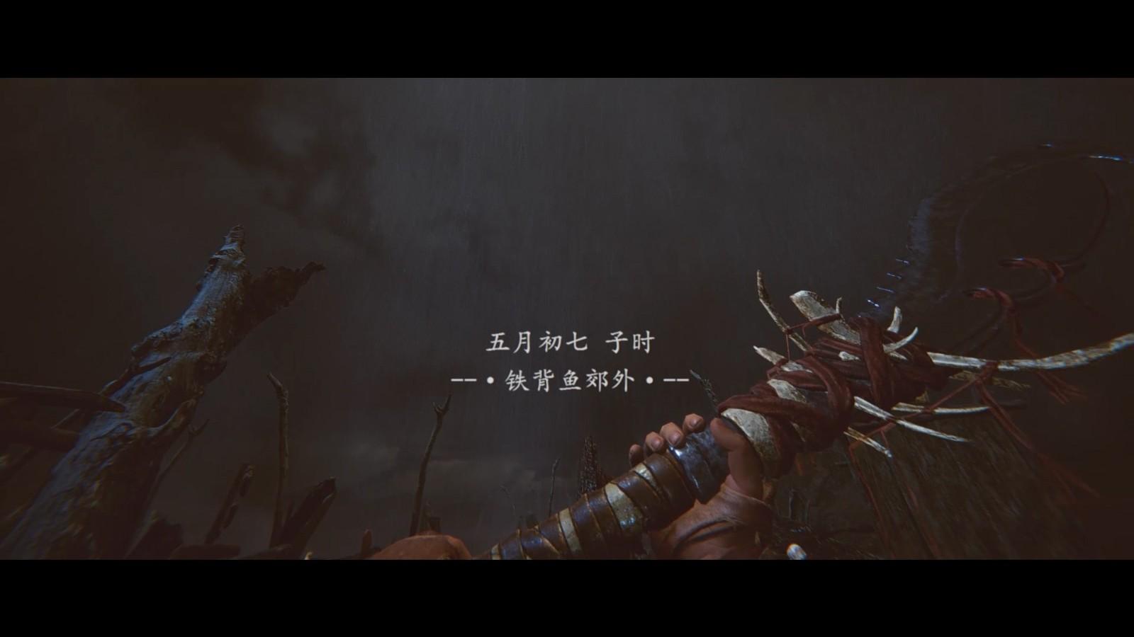 """《紫塞秋风》大型DLC""""滚刀肉""""宣传片 将免费更新"""