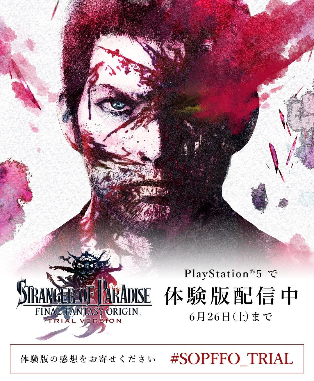 因未能准时开放 《最终幻想 起源》PS5体验版试玩期延长